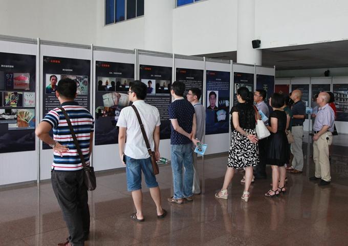 市中医院组织科室负责人和涉密工作人员参观国家安全教育展览